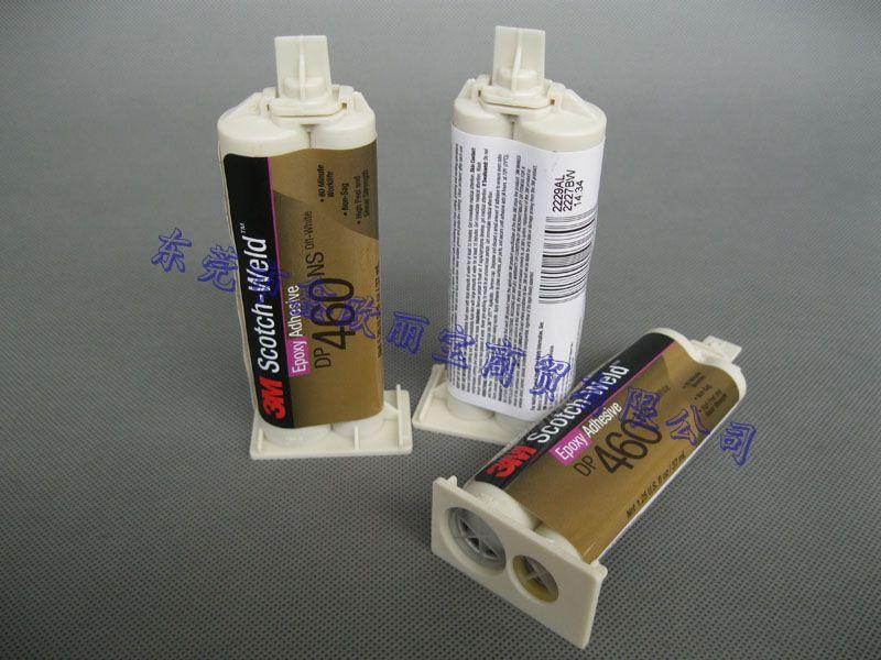 如何分辩3MDP460NS胶水跟3MDP460胶水的区别