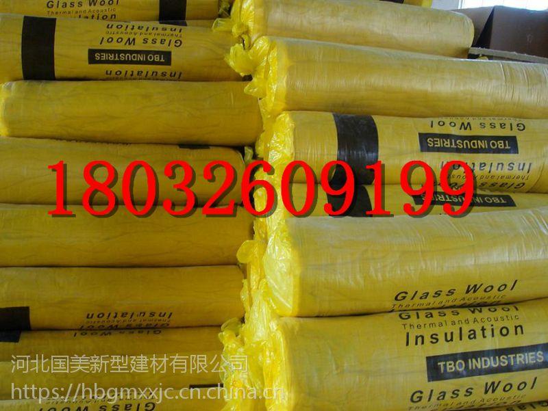 合肥市1000*600外墙保温玻璃棉板一平米多少钱 24kg彩色玻璃棉卷毡