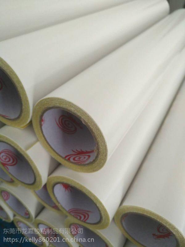 印刷贴版双面胶带 纸箱厂专用