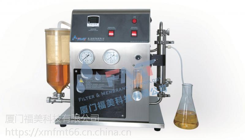 陶瓷膜/管式膜/中空膜小试设备, 发酵液过滤澄清,厦门福美科技 现货供应,也可量身定制