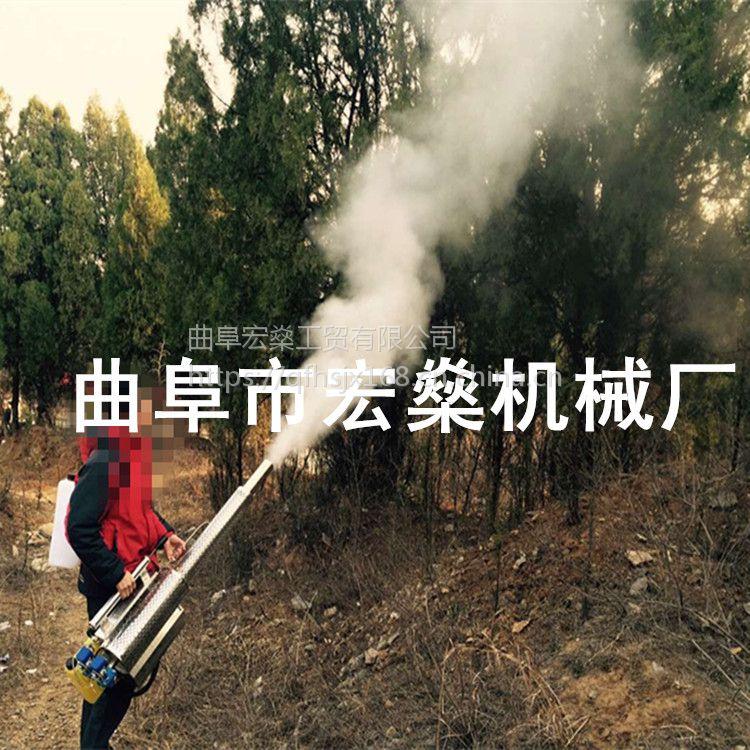 宏燊大棚用烟雾机 厂家质量保证 卫生防疫烟雾机