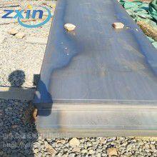天津市65锰钢板厂家价格厚4毫米用于化工设备舞钢现货一级正品