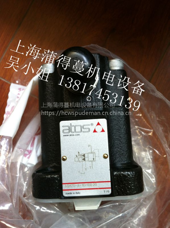 阿托斯优势代理AGMZ0-A-10/100 20 上海蒲得蔓机电设备