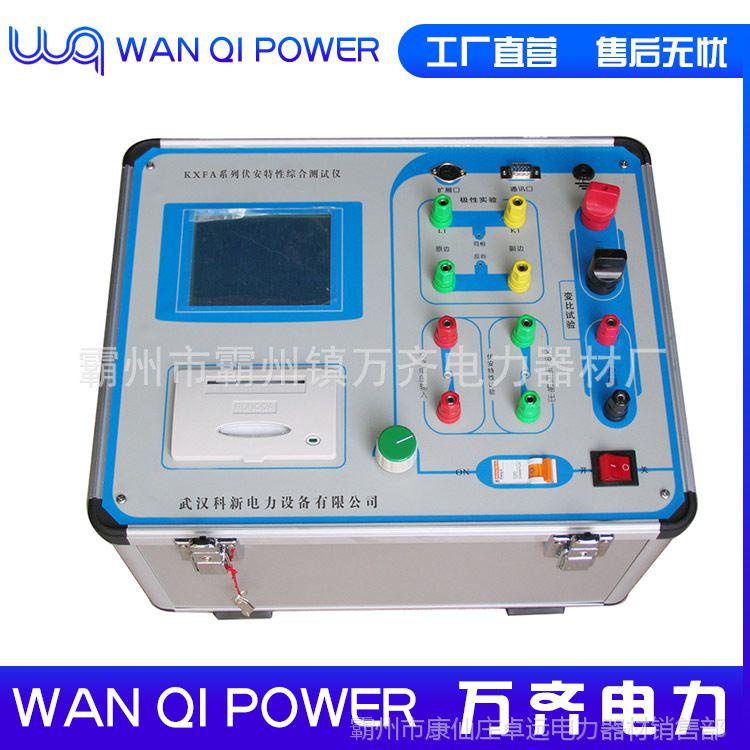 变比组别测试仪BZJT变压器变比测试仪全自动变比测试仪/三相