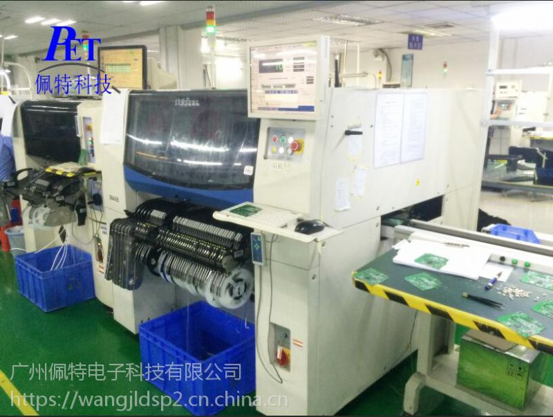 广州PCBA PCBA加工厂 PCBA包工包料 佩特电子加工