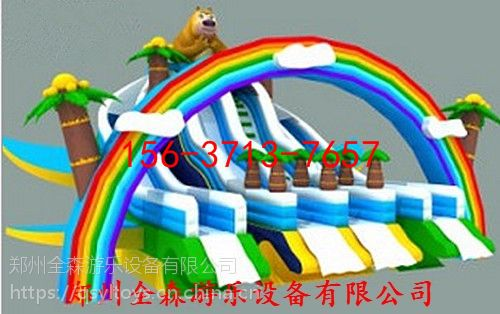 郑州全森游乐设备有限公司 室外充气水上滑梯,大型充气水滑梯多少钱