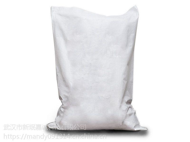 武汉厂家供应瓜尔胶 食品级99% cas: