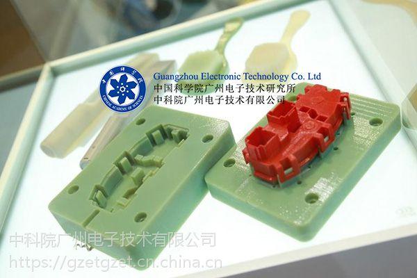 3D打印机工业零部件,3D打印汽车模型,3D打印灯饰