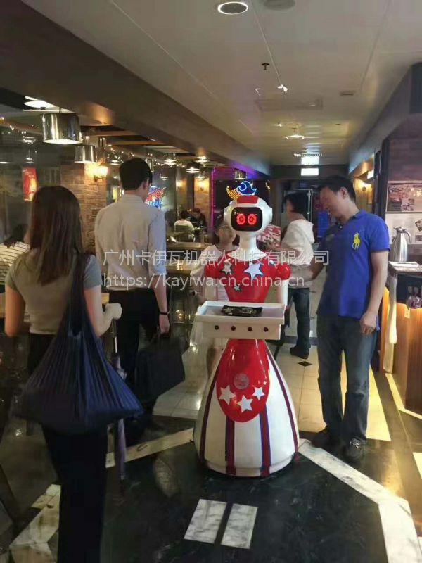 卡伊瓦厂家供应送餐服务机器人 餐厅酒店服务端菜宣传语音互动 可出售租赁 欢迎代理加盟现场考察