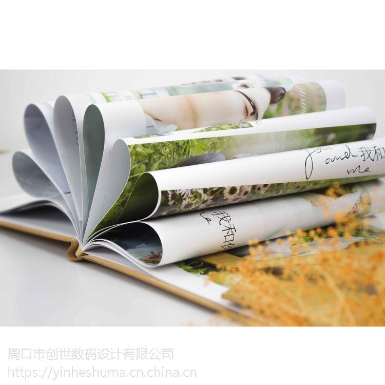 双面印环保相册