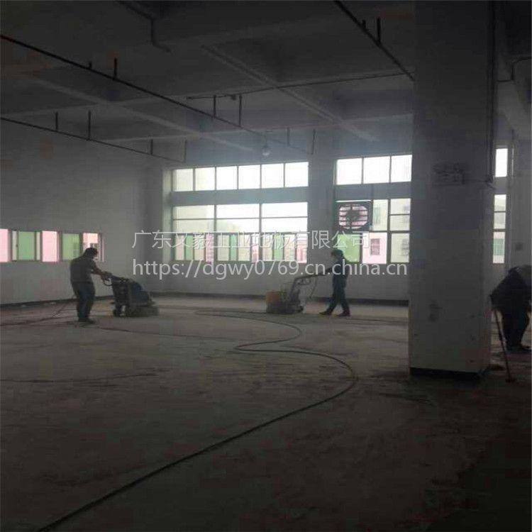 广州市花都水泥地硬化施工+工业地板翻新+花都水泥地渗透硬化