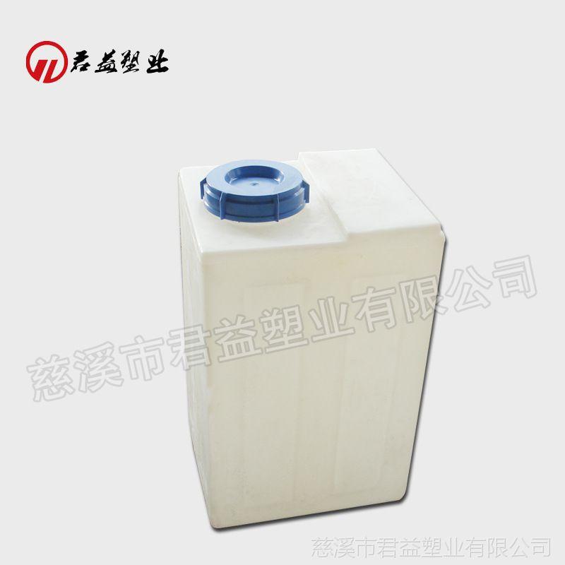 君益PE搅拌箱 方型80L搅拌箱可配搅拌机