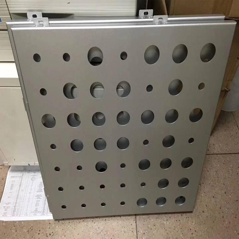 冲孔铝单板600x1200吊顶生产厂家13422371639李经理-欧百建材