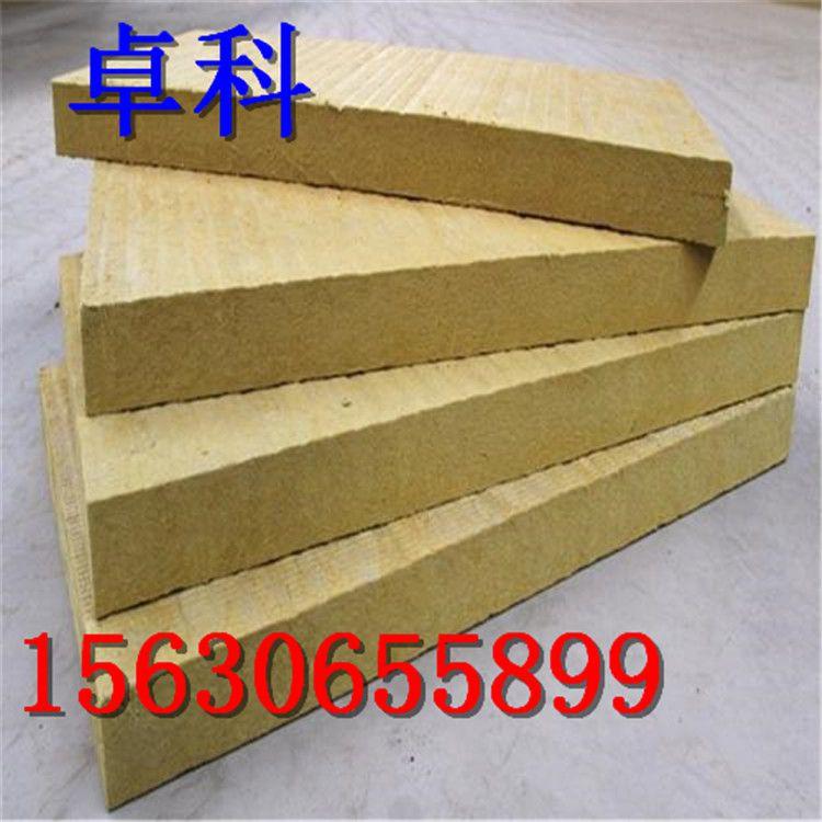 岩棉板 廊坊卓科保温材料有限公司