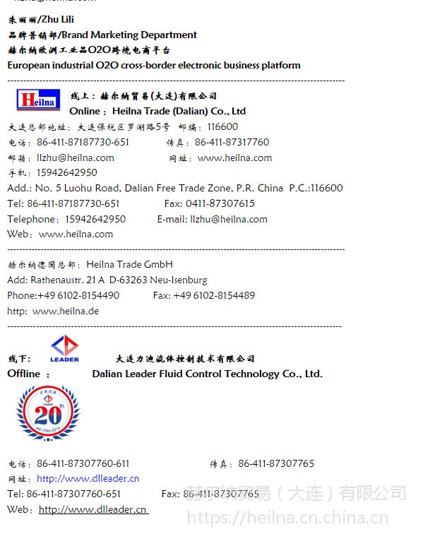 优势供应bb-gruppe印刷电路板