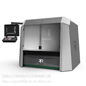 奥地利 HAGE工业级非金属3D打印机 140L