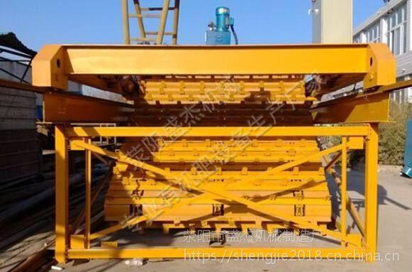 有机肥链板式翻堆机,盛杰有机肥链板式翻堆机可定制大中小尺寸