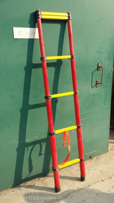 超轻型玻璃钢绝缘伸缩梯 2.2-3.8米的鱼竿梯 竹节梯 嘉泰可定做