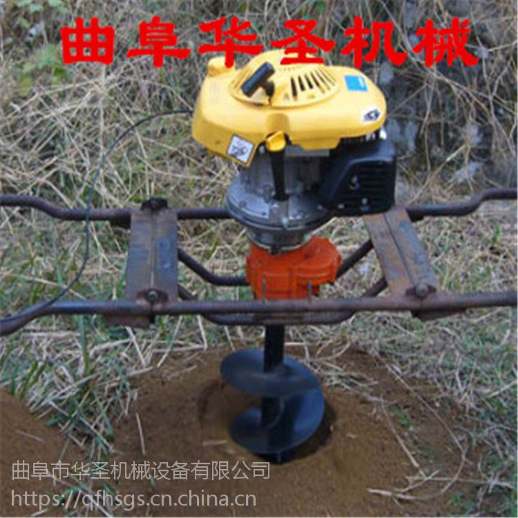 型号多种高效挖坑机 节约用人量