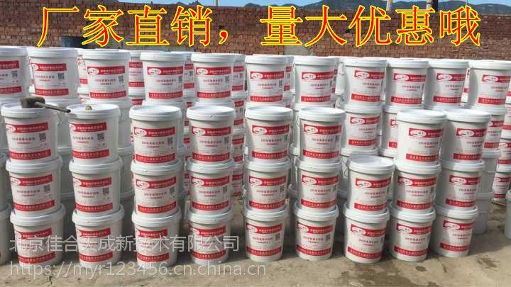 混凝土硬化剂 重庆筑牛牌建筑工程公司