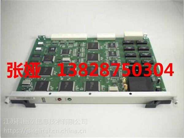 OptixOSN7500