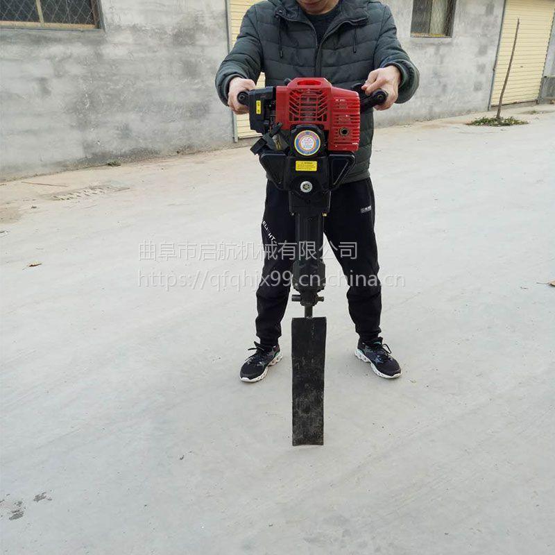 便携式起苗机 带土球断根起树机 启航铲头式起树机批发