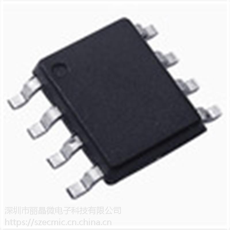 供应1-6小时定时开关IC芯片,单片机定时芯片-深圳市丽晶微电子
