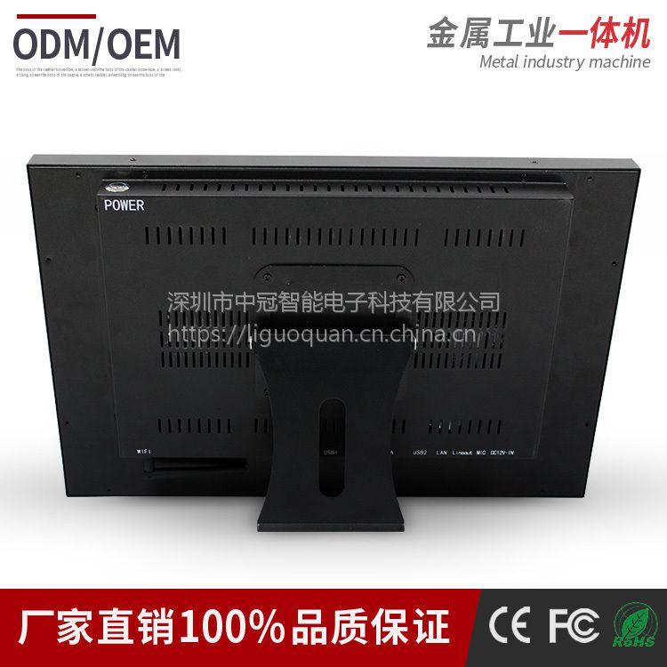 深圳中冠智能19寸军工级工控高清工控一体机