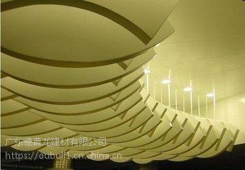定制艺术馆波浪弧形吊顶-造型铝方通天花