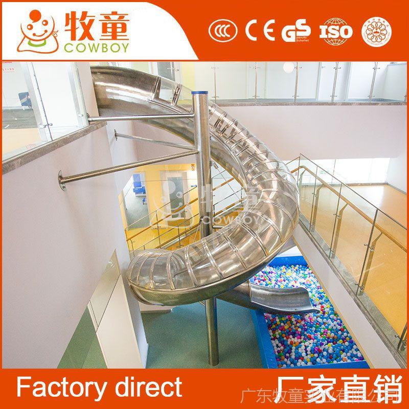 厂家订制大型不锈钢滑梯儿童游乐设备百货商场逃生通道定制