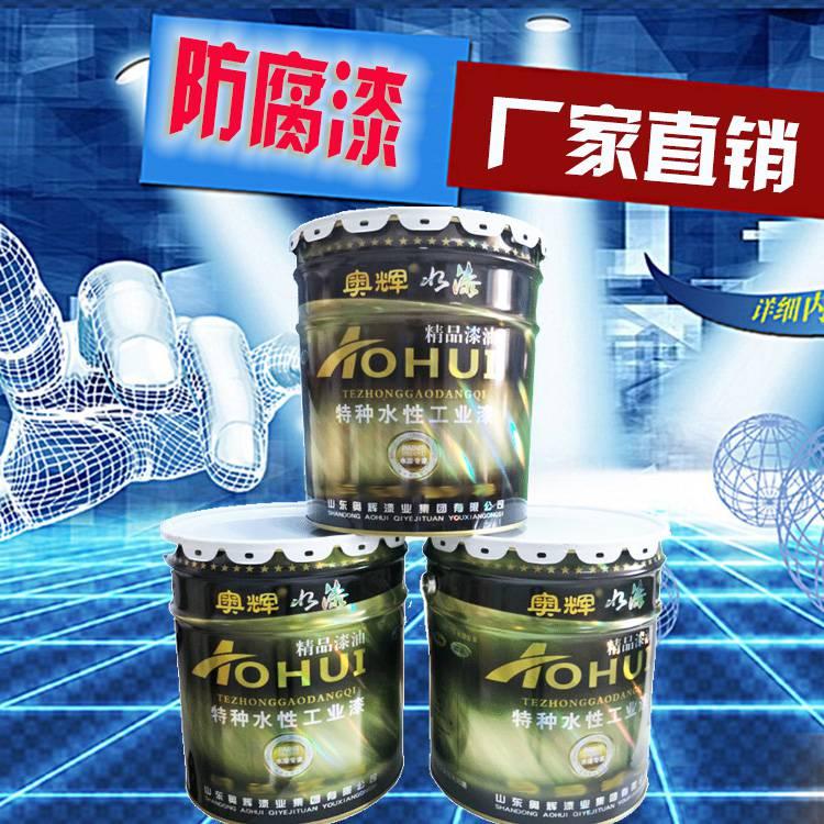 双组份脂肪族聚氨酯漆价格及厂家