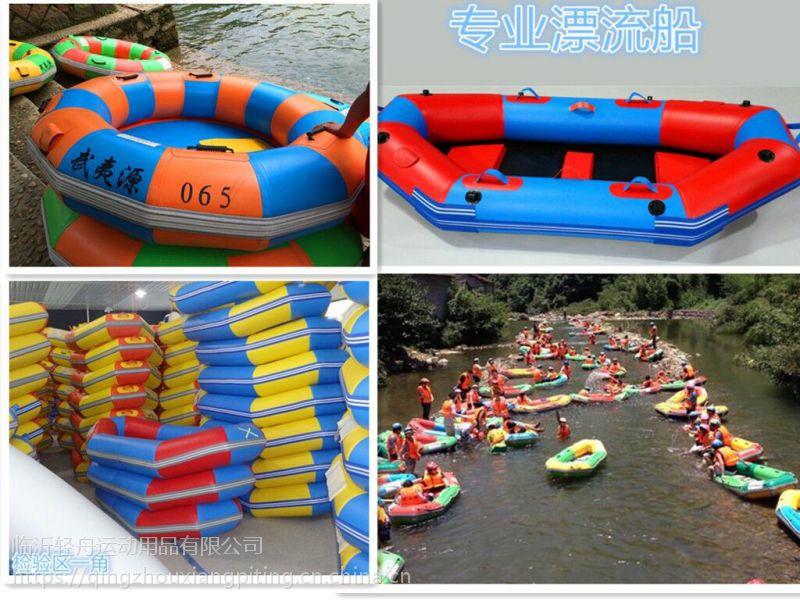 上海景区漂流艇批发商 海上冲浪漂流艇厂家,轻舟漂流艇制造公司
