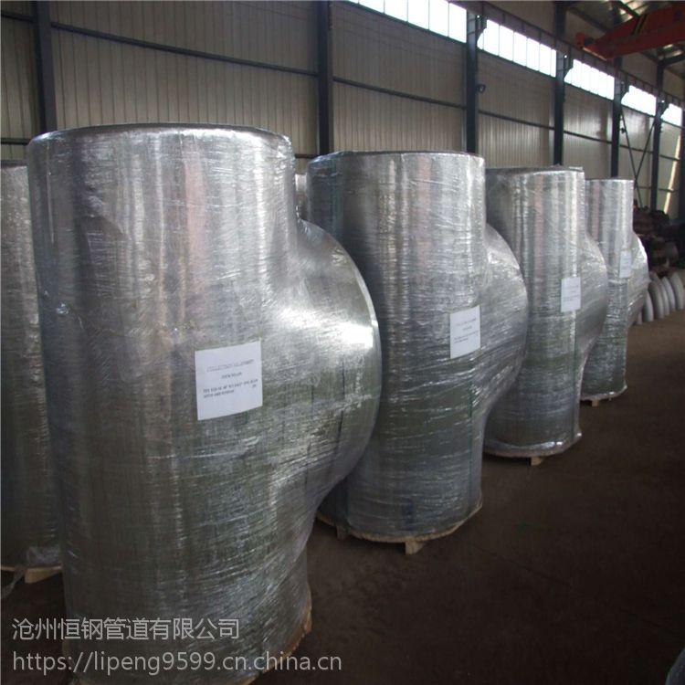 河北国标Y碳钢三通生产厂家