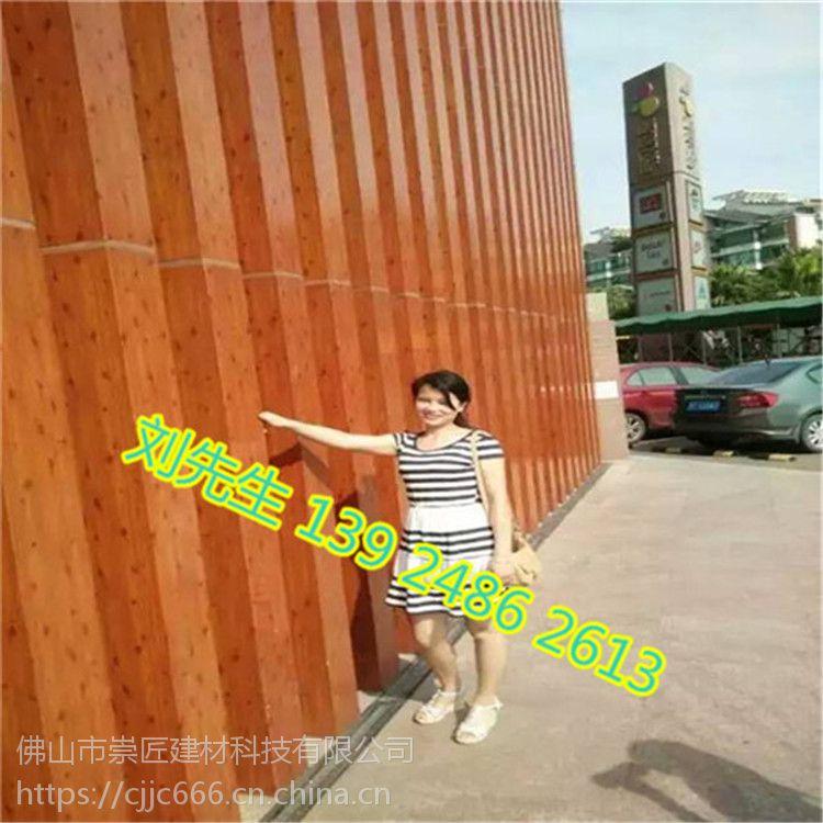 市政工程项目铝单板(崇天匠铝合金建材)吊顶木纹铝单板