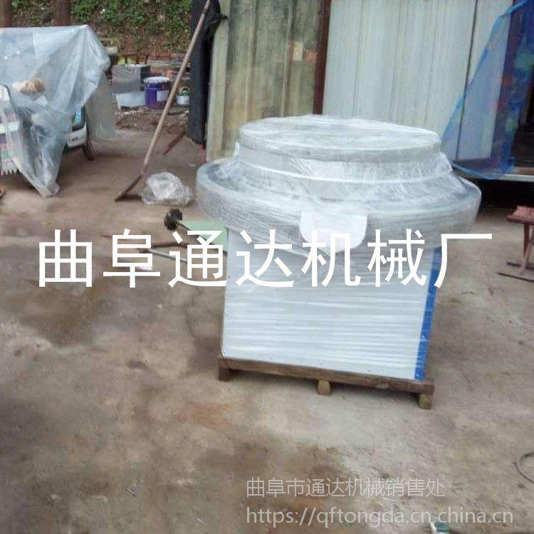 石磨制作流水线和方法 通达 移动式香油石磨机 新型小磨香油