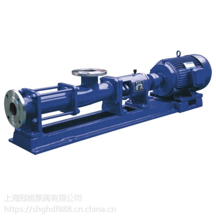 G15-1 咸宁市冠桓泵业 卧式工业排污螺杆泵G35-1 3KW 螺杆泵批发。