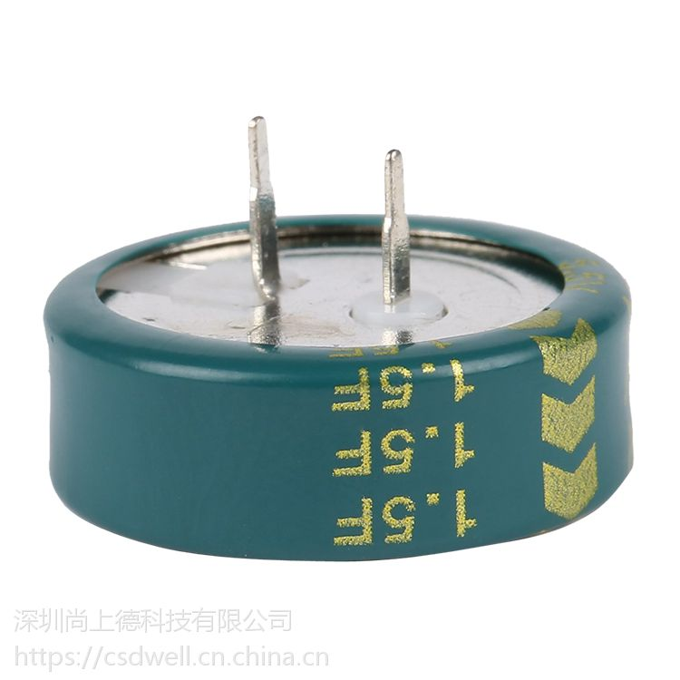 扣式C型超级法拉电容5.5V 1.5F智能仪器仪表电容