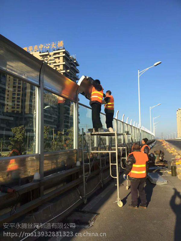 浙江湖州桥梁声屏障小区隔声墙工业冷却塔公路声屏障厂家