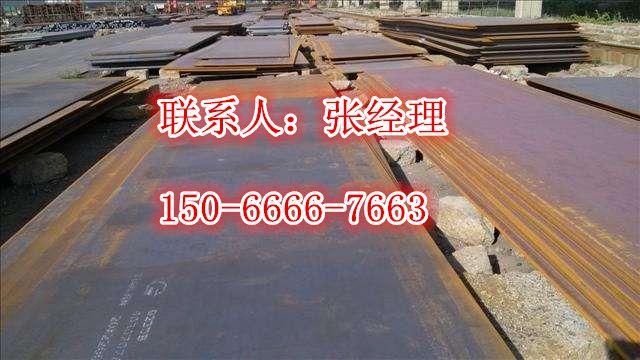 http://himg.china.cn/0/4_272_238032_640_360.jpg