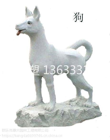 康大雕塑 石雕视频家居摆件送人动物工艺品12生肖动物汉白玉成品