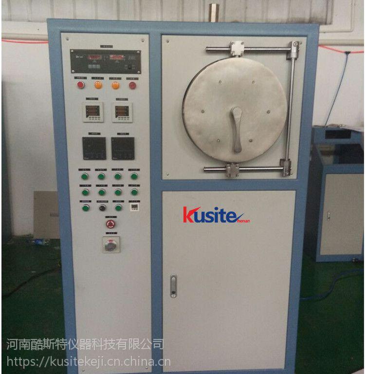 郑州大学用k-ZRX-4-10小型真空热处理炉酷斯特科技产品