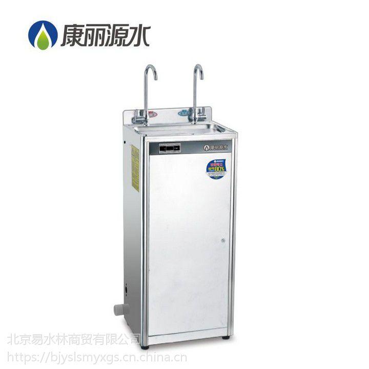 康丽源节能冰水王饮水机冰水开水直饮机K-2B2
