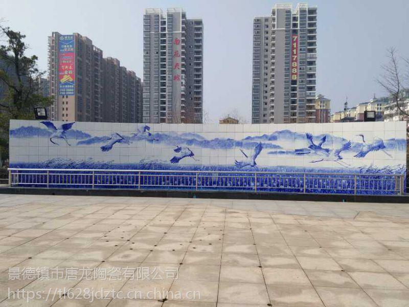 博物馆大型背景墙定做,景德镇陶瓷壁画厂家