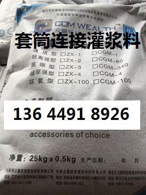 http://himg.china.cn/0/4_273_1012291_300_400.jpg