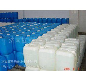 蒸馏水 实验室试剂用蒸馏水去离子水