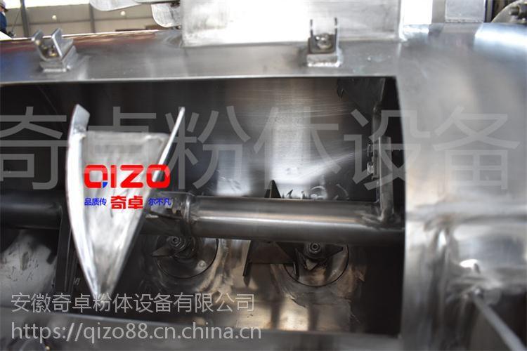 (粉状物料)卧式犁刀混合机系列 棉花种子搅拌机非标定制