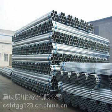重庆219*6焊接钢管价格批发部
