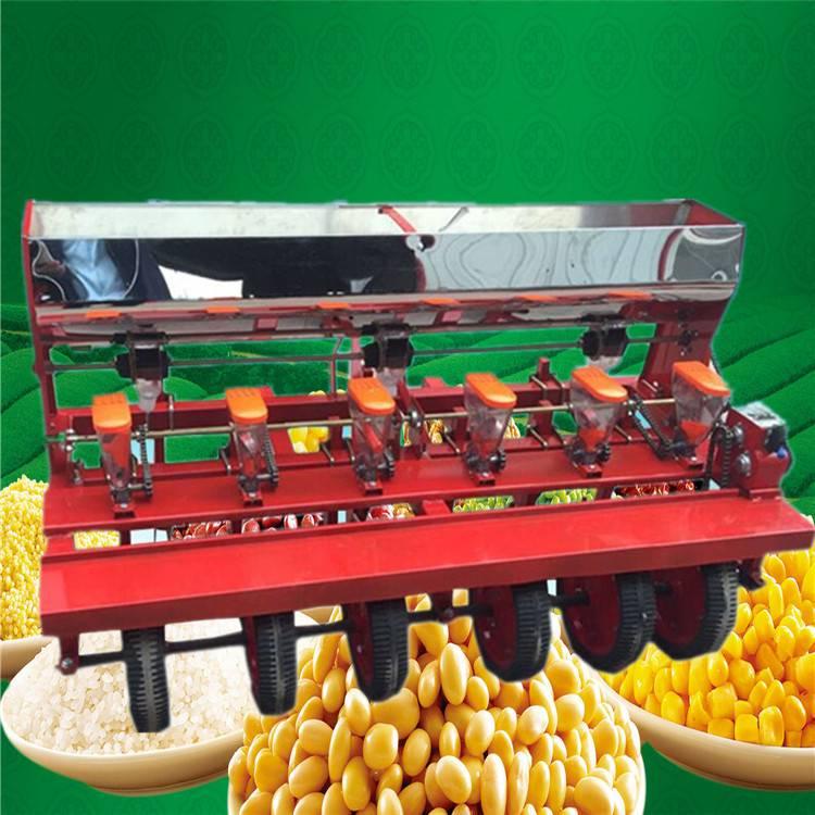 启航拖拉机带娃娃菜播种机 6行谷子精播机 芥菜播种机一次一粒