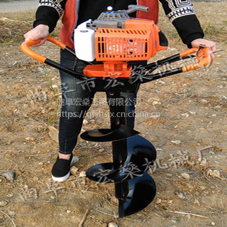 拖拉机打孔机 栽树挖坑机汽油便携式挖坑机