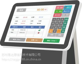 【市场活动】小店大连锁管家婆分销ERP+零售连锁管理云南高速公路集团
